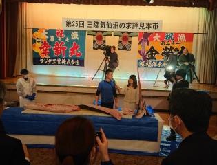 2/18「第25回三陸気仙沼の求評見本市」開催!
