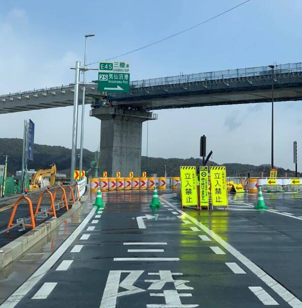 三陸沿岸道路が気仙沼港につながります!